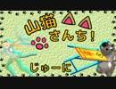 【WoT】山猫さんち! じゅーに【ゆっくり実況】