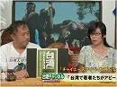 【台湾CH Vol.97】注目の「チャイニーズタイペイ呼ばない」運動・なぜ連戦元副総...