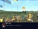 【M2TW】東方騎行録 第一章 レコンキスタ