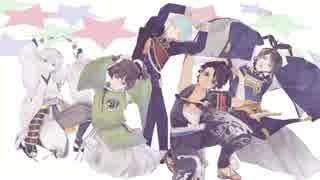 【MMD刀剣乱舞】45秒【雛鶴、小三日、小石、小陸奥、小一期】