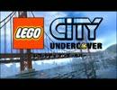 【実況】レゴシティで殺戮と破壊を繰り返し快楽を得る Part1