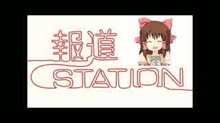 報道STATION神社.nhk