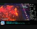 """【ゆっくりRTA】東方紅輝心 咲夜編 45:45'15""""(ver1.31)Part1/3"""