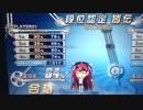 【beatmania IIDX】☆12プレイ日記 Part36【PENDUAL 皆伝コース】