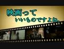 ゆっくりのワイドショー第10回放送Bパート