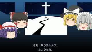 【ゆっくり文庫】宮沢賢治「銀河鉄道の夜