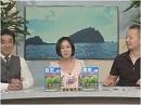 【慰安婦プロパガンダ】中華に回帰した韓国人の嘘涙は、アメリカ人の同情を買えるのか?[桜H27/9/7]