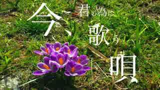 【REMIX】三ツバノクローバーfeat.鏡音リン