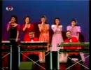 北朝鮮歌謡 最高司令官同志の健康祝賀 LIVE ver.