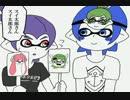 スイ太郎と愉快な仲間たち【緑チームシリーズ】