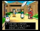 ◆剣神ドラゴンクエスト 実況プレイ◆part9