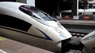 中国高速鉄道 遼陽→瀋陽を乗り鉄