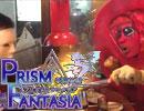 肉を食べるトマト人間!プリズムファンタジアの『肉とトマトのアブナイ夜会』!-その2-