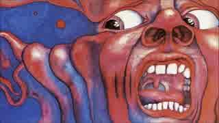 【作業用BGM】King Crimson Side-A