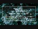 【ACVD】  いいちこ戦闘記録 Part2 【下町のナポレオン】