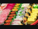 【寿司】人体の98%は寿司【おいしい】