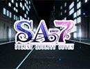 プチレーヴ3rdプロジェクト「SA7」 第2弾PV
