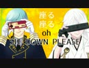 【人力刀剣乱舞】リモコン【鶴丸国永&一期一振】 thumbnail