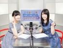 佐倉と内田のガンガンGAちゃんねる(2015年9月10日配信/シリーズ第18回)