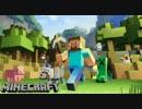 【Minecraft】普通にマイクラ。三作目【ゆっくり実況】の、CM部分