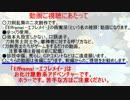 【偽実況】兄弟+αがお化け屋敷を疑似体験(後編)【短編2本+α】