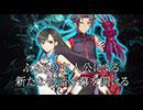 PS4/PS3『ブレードアークス from シャイニングEX』プロモーションムービー