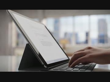 Smart Keyboardによるキーボード入力