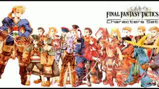 FINAL FANTASY TACTICS 作業用BGM