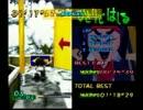 "(PS)激突トマラルク『かけこみ寺2』01'18""29 by yukihiro"