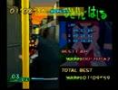 "(PS)激突トマラルク『くねくね小路1』01'09""59 by yukihiro"