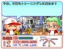 【パワプロ12開】TASさんがカンスト二刀流+αを育成【part2】