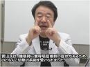 【青山繁晴】国益と世界平和の相生相克[桜H27/9/11]