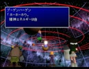 【実況】FF7 part24