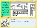 【フリーゲーム】キャンディリミット【プレイどうが】(ぜんぺんその2)