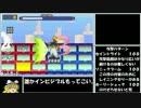 【ゆっくり実況】ロックマンエグゼ3をP・Aだけでクリアする 第37話