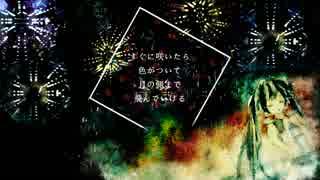 【初音ミクsolid】夏宵の花【オリジナル】