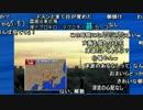 9/12NHK地震速報(ニコニコ実況付)
