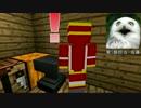 【ゆっくり実況】株式会社魔王討伐代行【minecraft DQM3mod】 part2
