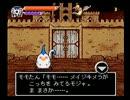 ◆剣神ドラゴンクエスト 実況プレイ◆part10 thumbnail