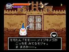 ◆剣神ドラゴンクエスト 実況プレイ◆part10