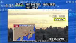 NHK+ニコニコ実況 地震時 2015.09.12
