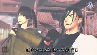 【MMD刀剣乱舞】-かいじ101号-【石切丸・にっかり青江】 thumbnail