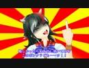 【東方MMD】クレイジーカルテットと仁義なきババ抜き