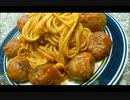 アメリカの食卓 508 カリオストロの城のミートボールスパゲッティー!