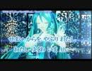 【ニコカラ】L'azur【stain様PV.ver】【off_v】