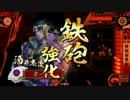 淡々と酒井さん動画260【正4A】vs百戦不敗