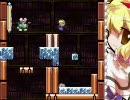 MegaMari~魔理沙の野望~ キノコ25ノーミス Part1