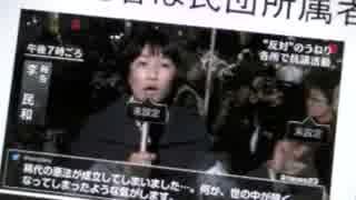 人気の「フランクフルト学派」動...