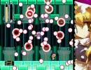 MegaMari~魔理沙の野望~ キノコ25ノーミス Part2