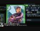 【STAR GALAXY】スタギャラ動画 大体10連携目(終)【微課金勢】